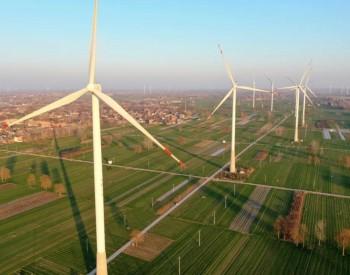 中标 | 大唐集团1980MW风电项目开标!金风、远景、明阳等八家整机商竞标!
