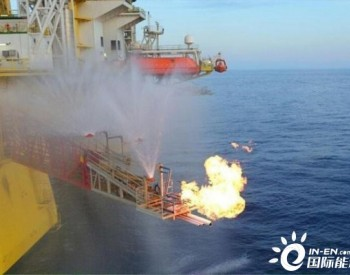 中国<em>可燃冰</em>储量、开采进展如何?能代替石油吗