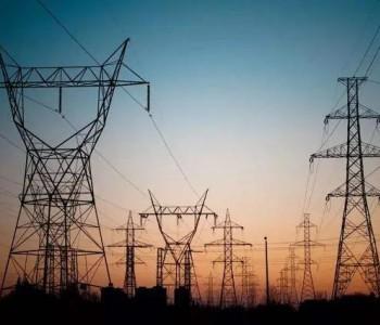国网5.5亿千瓦、南网2亿千瓦,两网合力实现12亿千瓦以上<em>新能源装机</em>目标!(详见相关报告)