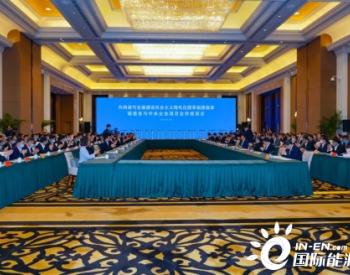 上海电建福建公司签约平和垃圾<em>焚烧发电厂</em>项目