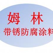 国瑞宏泰(河北)科技有限公司