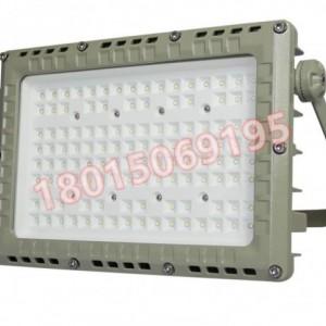 冠奕达GYD970系列免维护LED防爆加油站喷漆房加气站专用