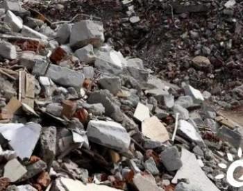 建筑垃圾资源化处理2021年大热项目!这些问题你入