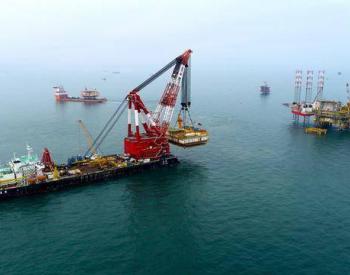 实现历史性变革,海上油田也能用陆上的电了