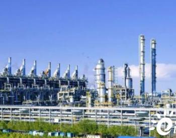 中石油独石化乙烷制乙烯工程首套装置一次开车成功