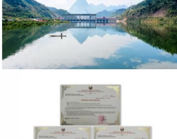 老挝南欧江一、三、四级水电站正式完工