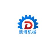 河南鼎博机械制造有限公司