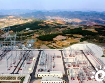 贵州:服务新能源发展,畅通并网通道