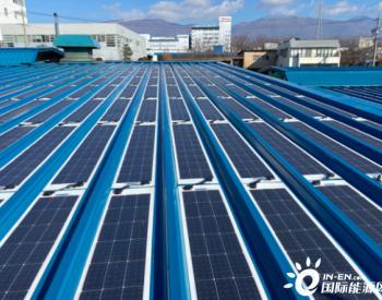 日托光伏S系柔性首个离网发电项目 于日本正式落成