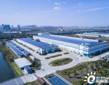 光伏+储能,中天科技点燃新能源产业发动机