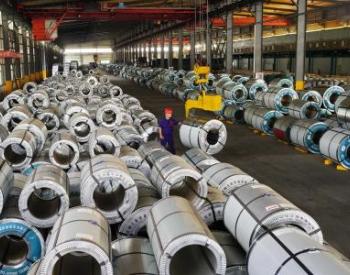 5月1日起中国调整部分钢铁产品关税