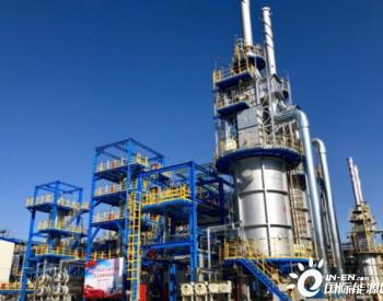 <em>中国石化</em>吉林启动年产15万吨碳纤维原丝项目