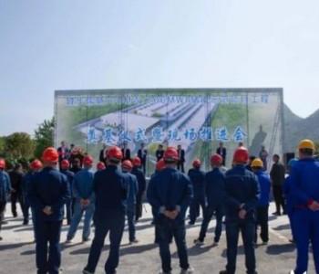 百兆瓦级储能项目开建!湖南捷足先登抢占储能发展主动权!