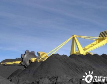 一季度福建原煤产量下降6.7%煤炭业利润增长171.1%