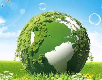 生态环境部通报2021年1-3月环境行政处罚案件与《