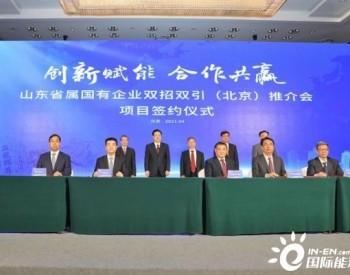 山东港口与国华能源签署战略合作协议 联手打造山东省海上风电母