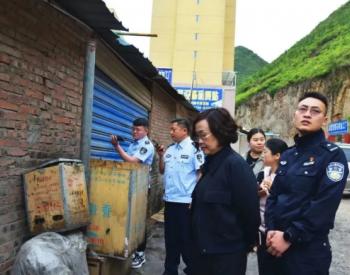 重庆巫山县龙潭沟一汽修厂因危险废物问题被约谈