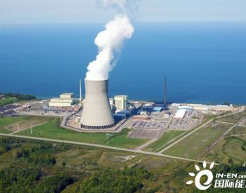 华龙一号漳州核电首台反应堆压力容器水压试验圆满成功