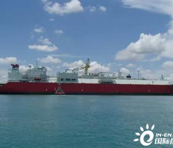 气电集团与俄罗斯北极2公司签署长期<em>液化天然气资源</em>购销协议