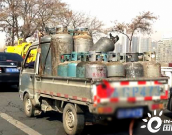 河北加强瓶装液化石油气<em>安全管理</em>
