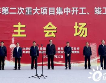 投资5亿元!重塑科技燃料电池发动机产业园项目正式开工