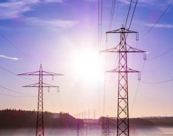清洁电力是实现碳中和重中之重