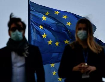 欧盟威胁切断俄SWIFT系统、停止从俄进口石油和天然气
