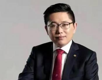 朱钰峰当选中电联第七届理事会副理事长