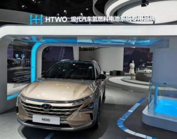 续航超1000公里,排放物是水的氢能源汽车,为什么不能是未来?