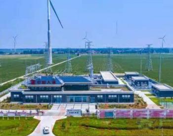 """河南省安阳:火电""""让位""""新能源"""