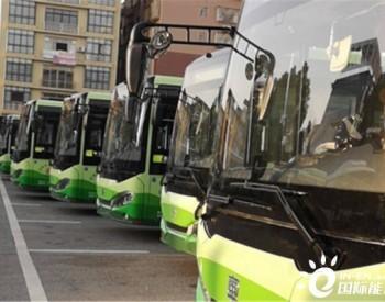 祁阳新增30台新能源公交车,市民出行更便捷