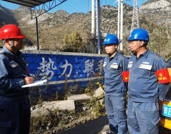 南方电网贵州六盘水水城供电局电力劳模五一节无休