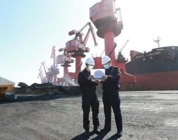 氟元素含量超标 石家庄海关退运5.87万吨不合格煤炭