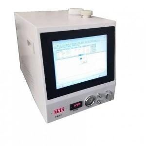 天然气热值分析仪GC-7900R