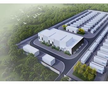 湖南省最大电网侧电池储能电站在城步开建