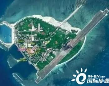 """中国版""""波斯湾"""",蕴藏292亿吨石油令各国羡慕,"""