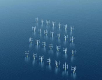 最新研究:垂直轴风机或将成未来海上风电主力!