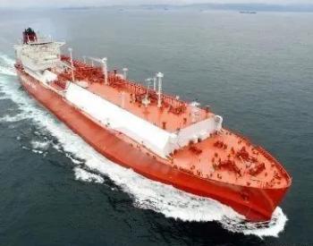 今年7艘LNG船了!现代重工又获1艘17.4万立方米LNG船订单
