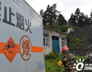 四川11个产煤市全面完成全省煤矿落后产能关闭淘汰目标任务