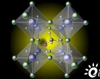 科学家终于找到影响<em>钙钛矿太阳能电池</em>效率的原因,并改写未来走向