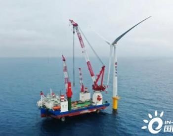 """""""振江号""""复出,完成首台5.5MW海上<em>风机吊装</em>!"""
