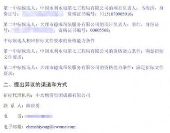 中标丨贵州独山大风坪风电场11台风机拆除项目后续:拆除单位中标,报价1849万元