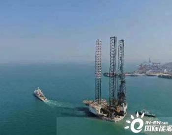 国内首个自升式钻井平台改风电安装平台出港!