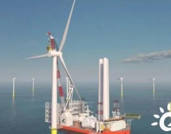 Cadeler将订购两艘新一代X-系列<em>风电安装船</em>