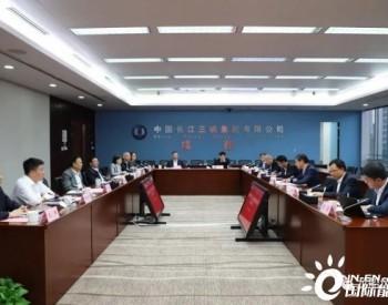 招商工业与长江三峡设备物资有限公司签订3000吨全回转起重船建造合同