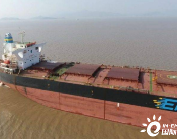 澳矿石巨头力拓将在2023年后接受江苏新时代船厂建造的<em>LNG动力船</em>运货