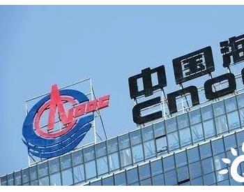 重磅!新华社与中国海油签战略合作,共推天然气交易中心建设!