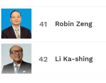 宁德时代创造了9位亿万富豪!董事长<em>曾毓群</em>一度跻身香港首富