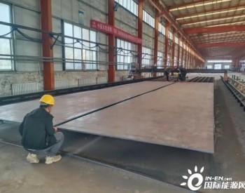 甘肃定西华家岭西二期风电塔筒建设项目顺利开工