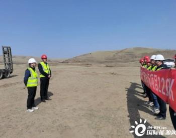 河北张北水泉<em>风电场项目</em>220kV送出工程EPC总承包项目正式开工